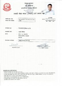 Nepalorama Trekking Pvt. Ltd. Business Document