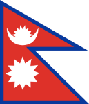 Nepal Flag - Krishna is from Nepal