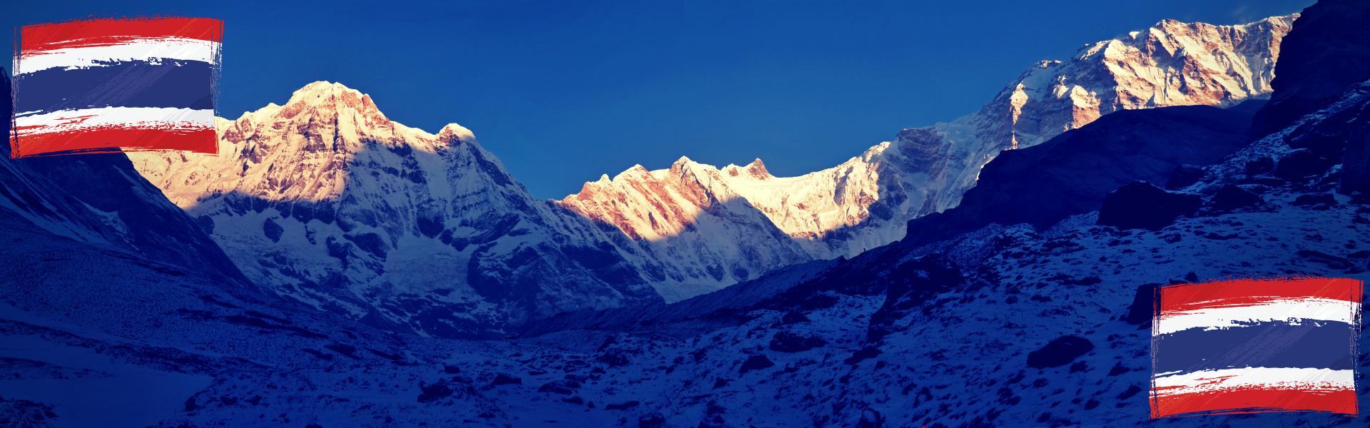 Thai New Year 2019 – Annapurna Base Camp Trek!
